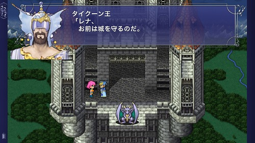 iOS版ファイナルファンタジー5